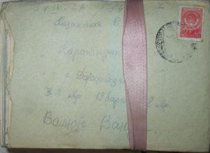 Lettres Vanda Valiute