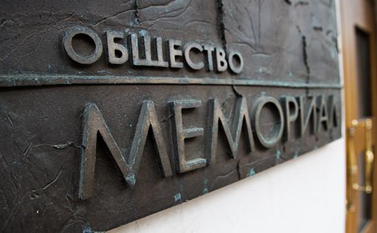 Nouvelles mesures législatives : menace sur les organisations de la société civile, la liberté de réunion et encore ?