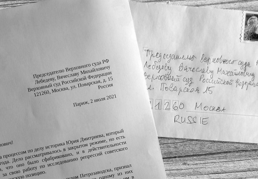 Nouvelle campagne internationale de soutien en faveur de Iouri Dmitriev