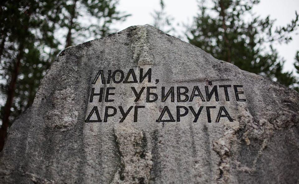 Sur la condamnation de Iouri Dmitriev