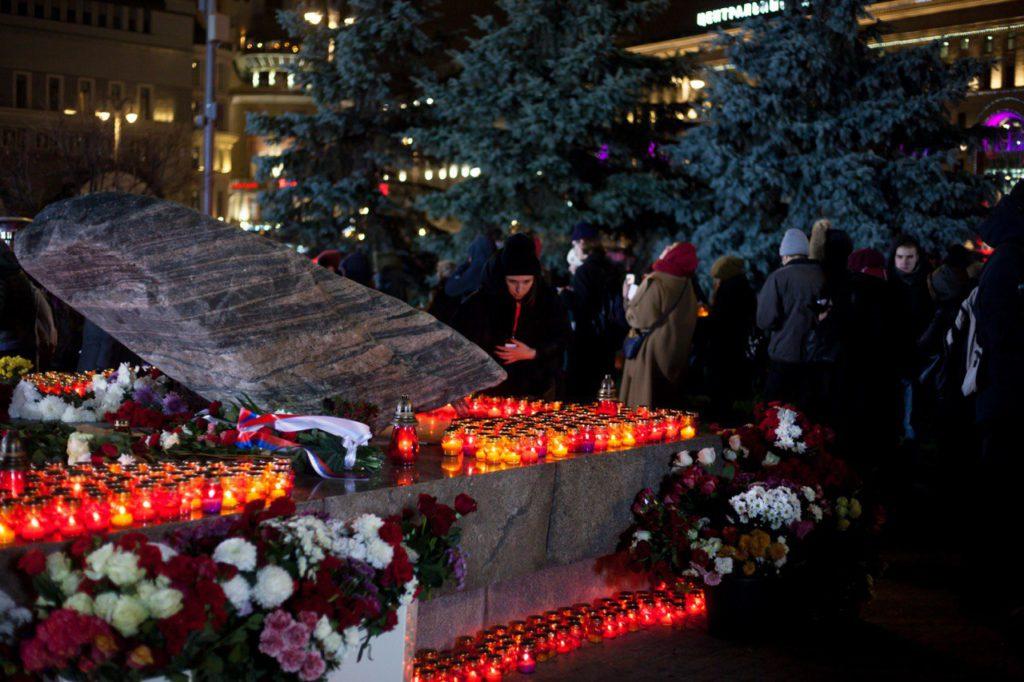 La mémoire historique dans la Russie contemporaine
