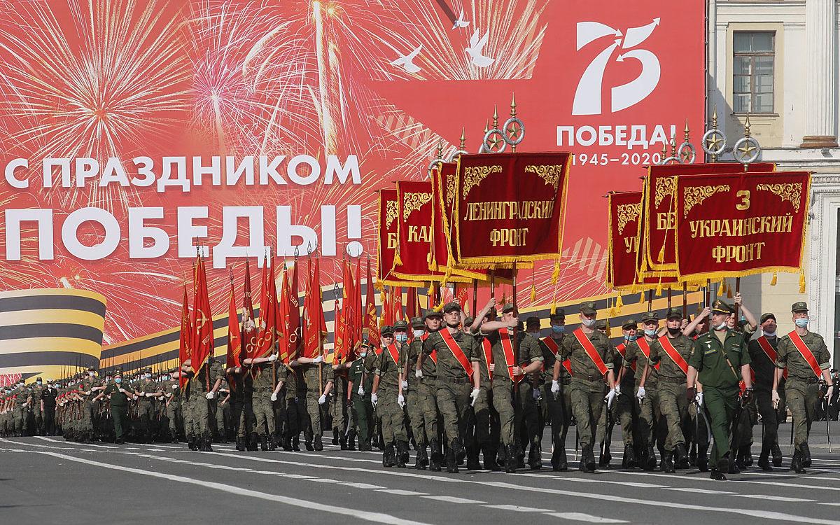 La mémoire de la Seconde Guerre mondiale en Russie