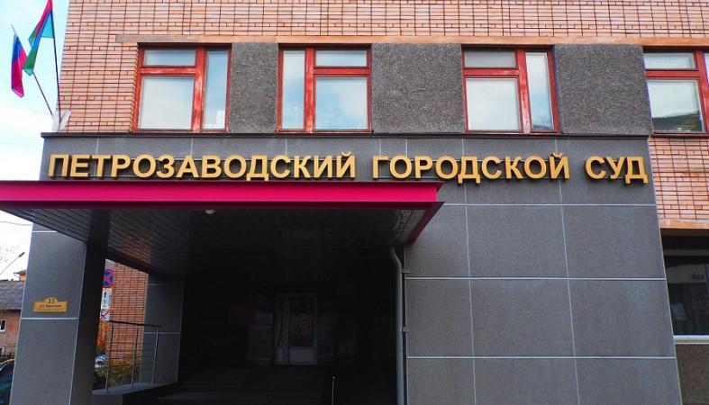 Affaire Dmitriev. Compte-rendu de l'audience du 18 novembre 2020