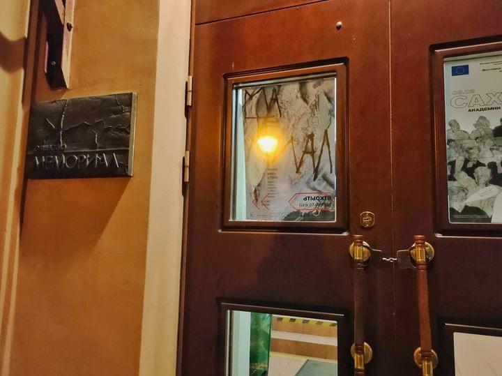 Intrusion dans les locaux de Memorial International à Moscou